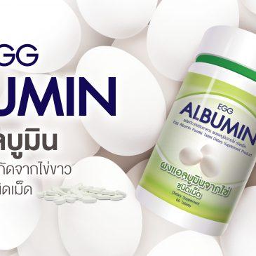 Egg Albumin